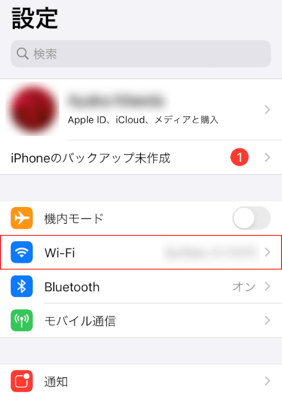 Wi-Fiを選択する