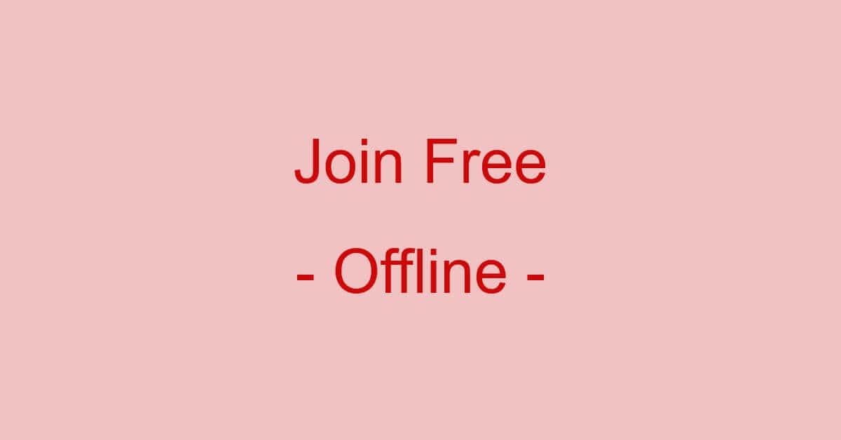 PDFをオフラインで結合できるフリーソフト(無料)のご紹介