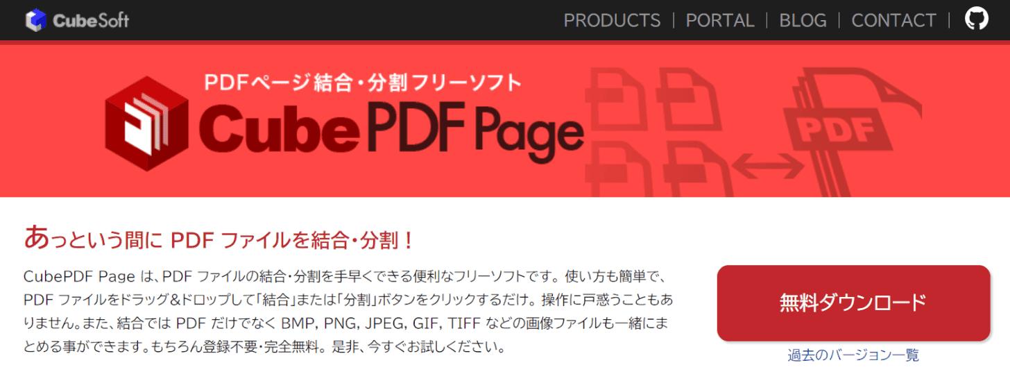 pdf 圧縮 無料 オフライン