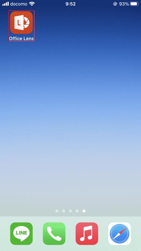jpeg-to-pdf Office Lens を開く
