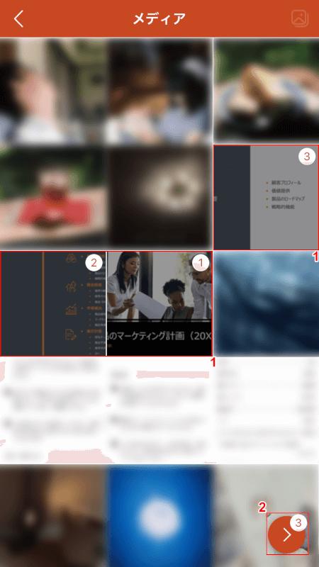 jpeg-to-pdf Office Lens 画像の選択