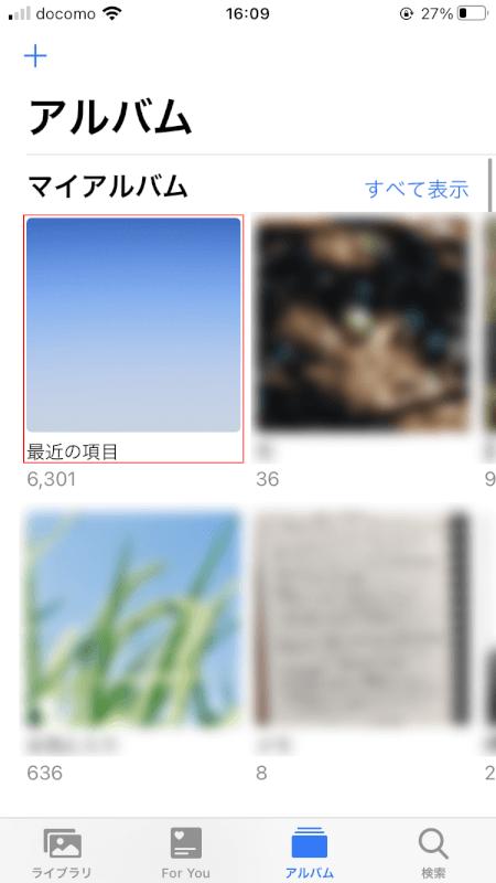 jpeg-to-pdf iPhone 最近の項目