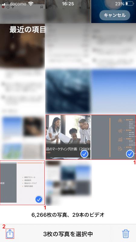 jpeg-to-pdf iPhone 写真の選択と共有