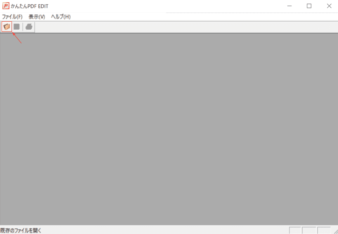 kantan-pdf-edit 開く