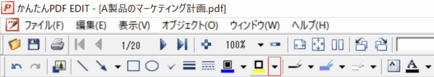 kantan-pdf-edit 色