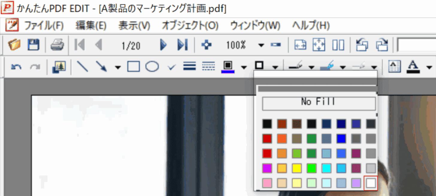 kantan-pdf-edit 色指定