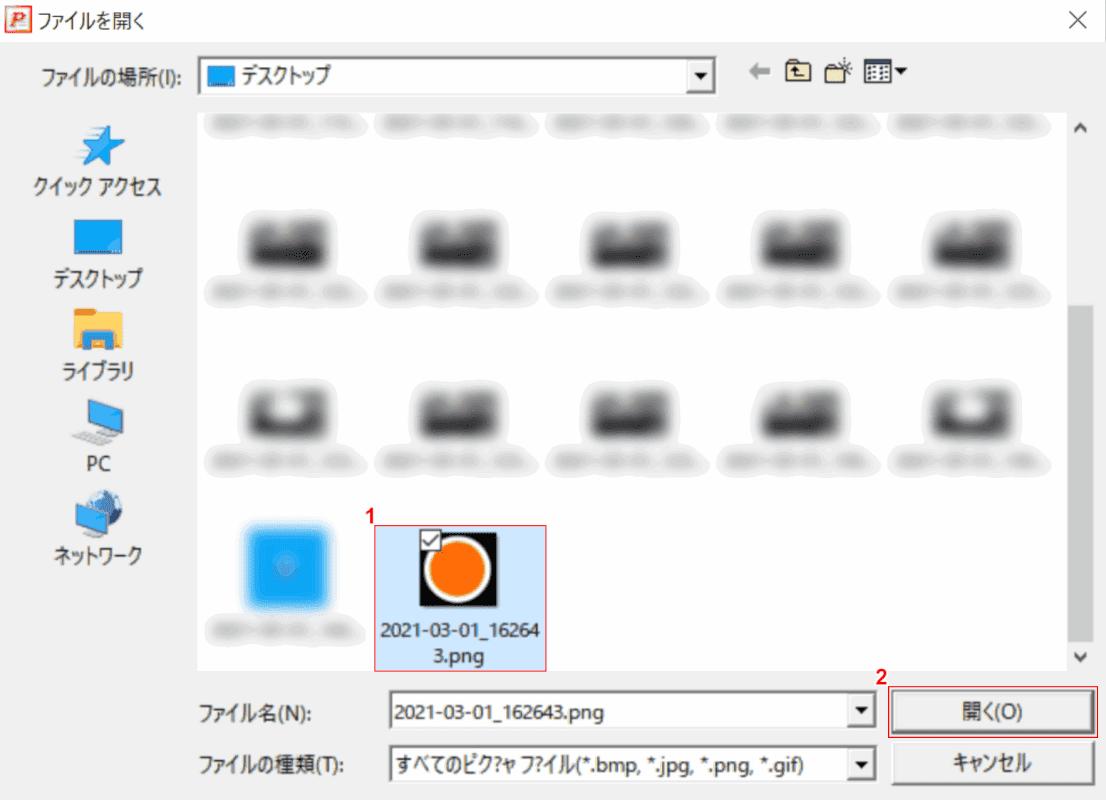 kantan-pdf-edit 画像選択