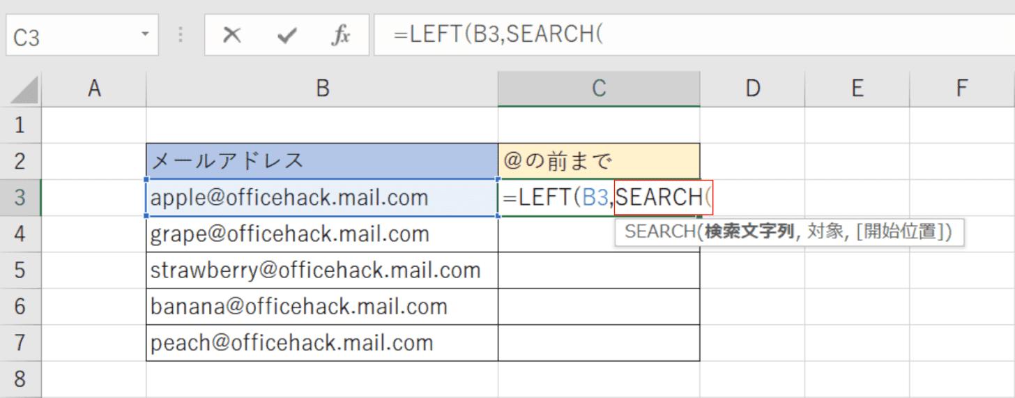 SEARCH関数