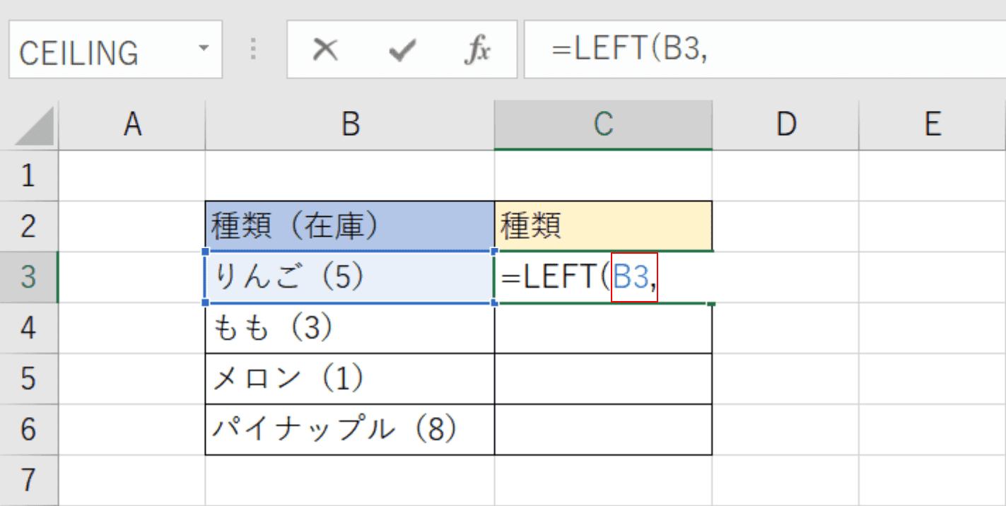 右から3文字削除 文字列