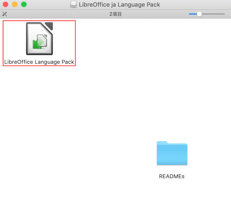 LibreOffice-mac LibreOffice Language Packを開く