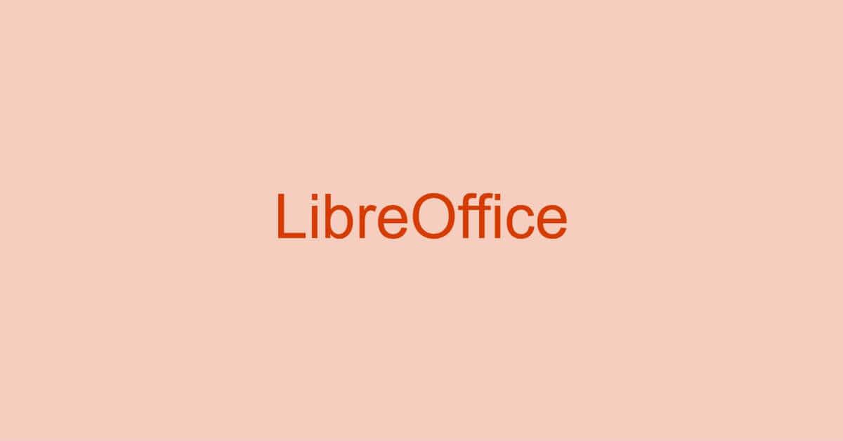 LibreOfficeに関する情報まとめ