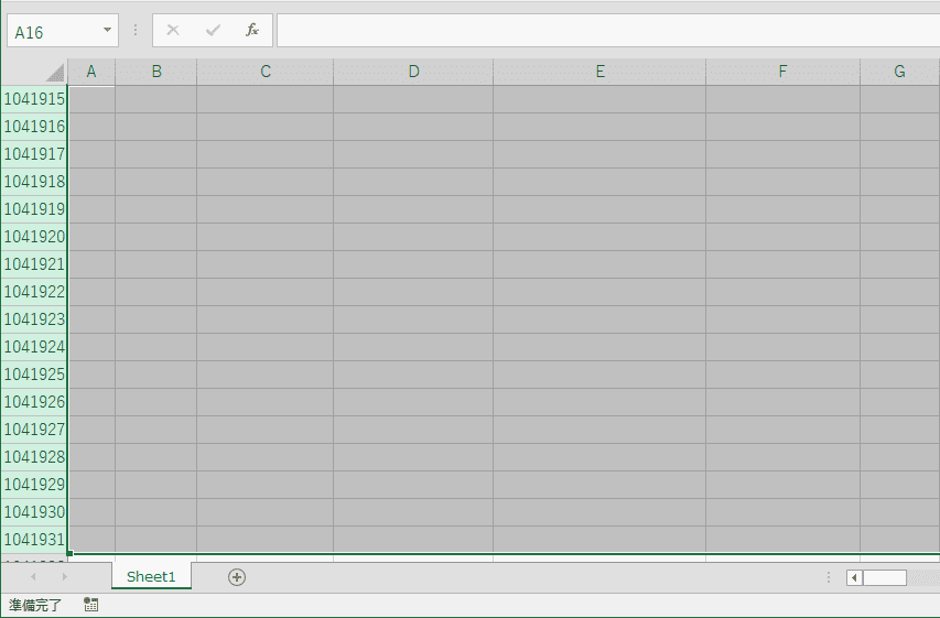 Excelで使用してない行と列を削除してファイルを圧縮する方法 Office