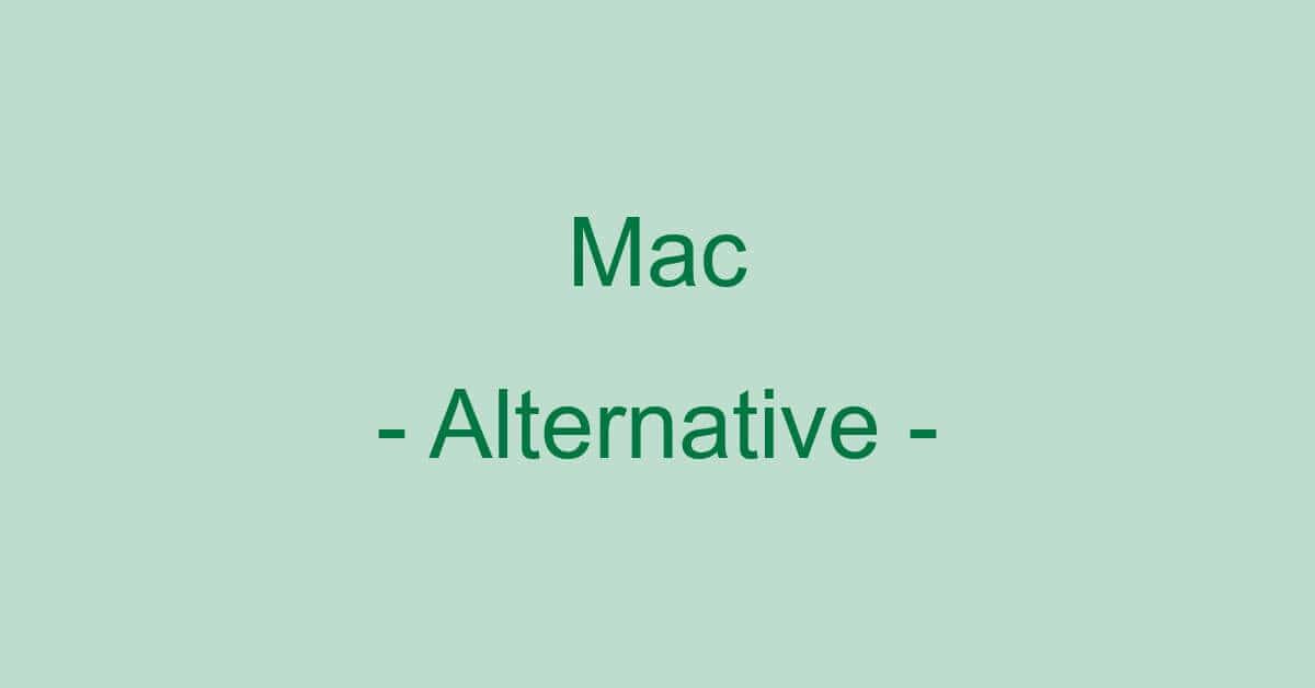 Macでエクセルの代わりに無料でダウンロード/使用できるサービス