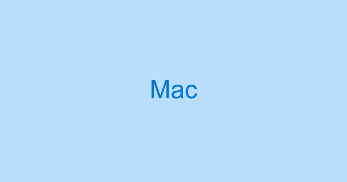 Outlook for Macとは?使い方や検索できない場合の対処法など