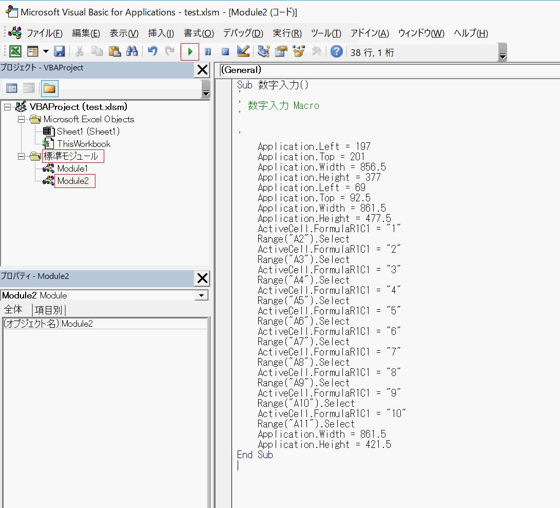 コードの表示