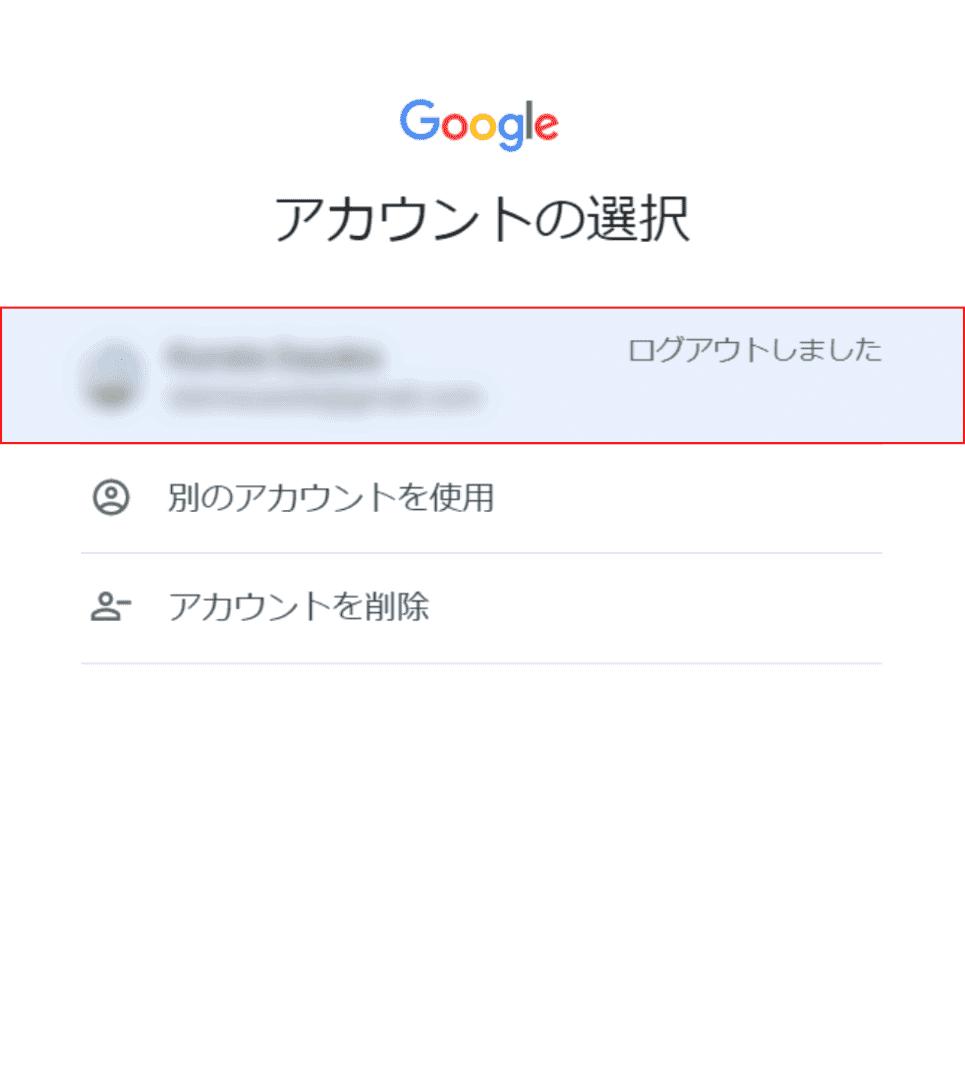 mailing-list アカウントログイン