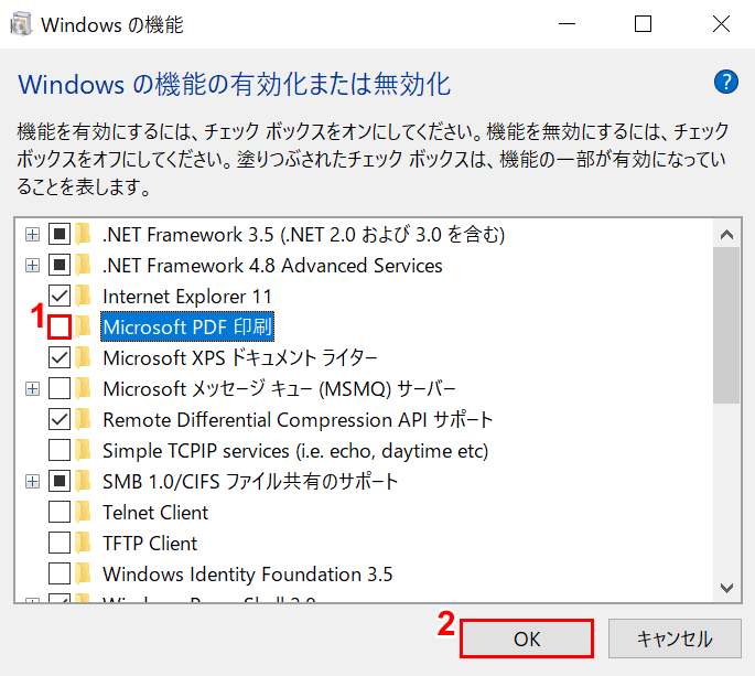 Microsoft PDF 印刷
