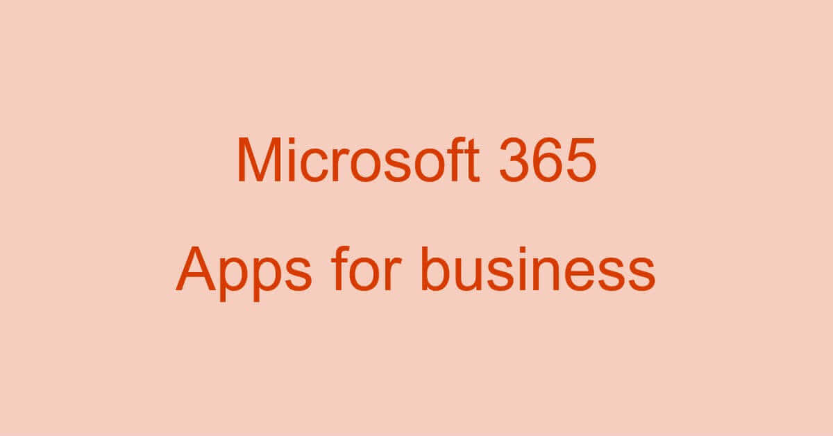 Microsoft 365 Apps for businessとは?個人で使う際はお得か?