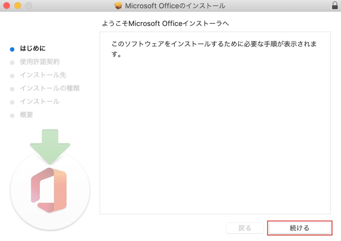 microsoft365-mac インストール  Microsoft 365 Microsoft Officeのインストール