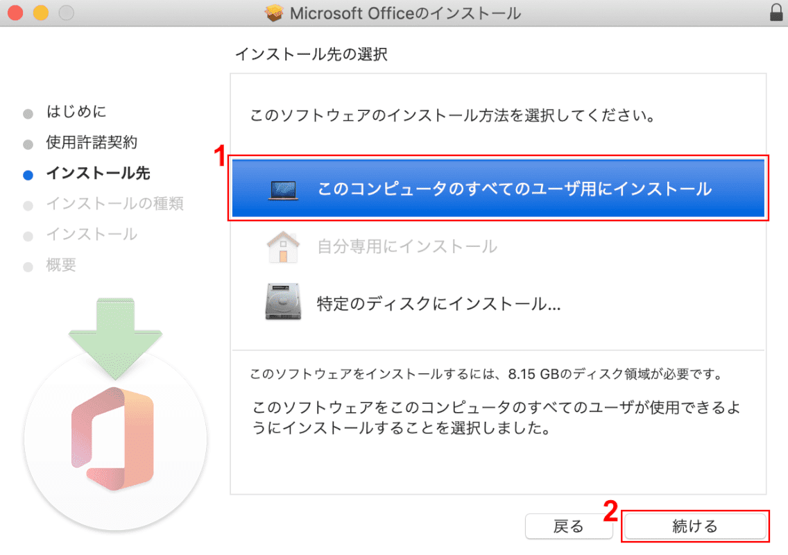 microsoft365-mac インストール  Microsoft 365 インストール方法の選択
