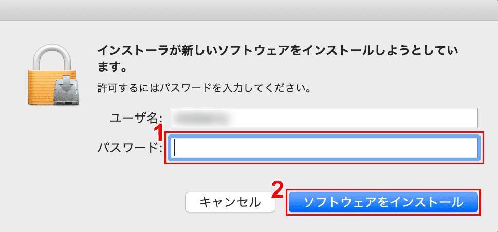 microsoft365-mac インストール  Microsoft 365 インストールを許可