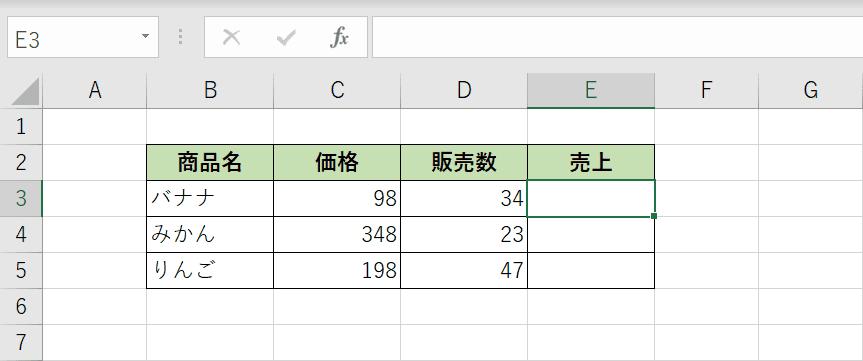 掛け算の列計算