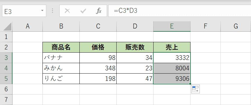 列の掛け算の計算結果