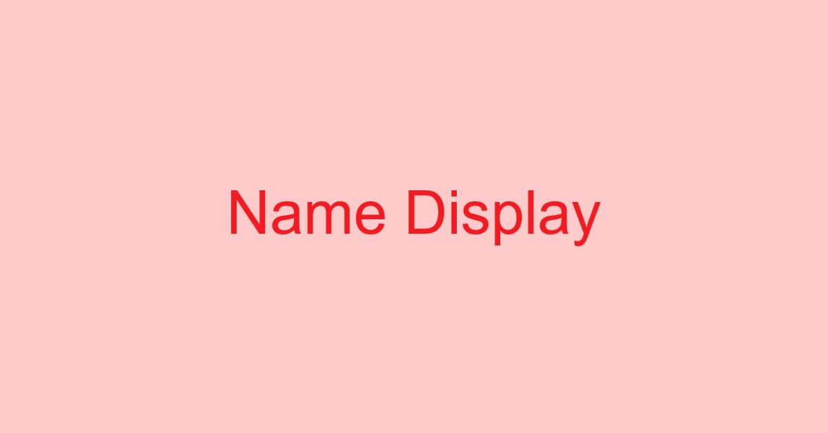 Gmailで表示名を変更する方法と名前が表示されない場合の対処法