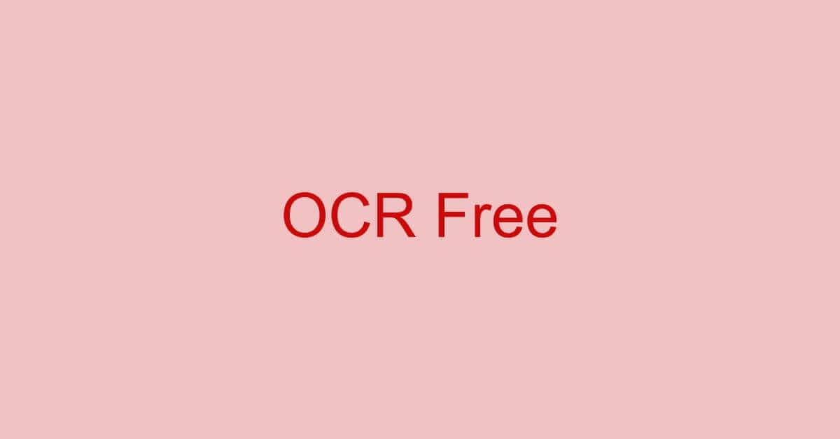 PDFをOCR処理できるおすすめのフリーソフト