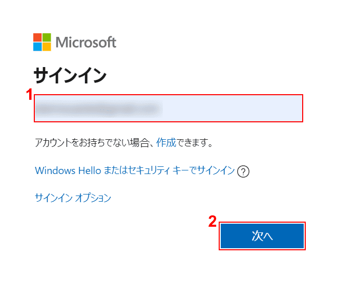 office-365-cancellation メール
