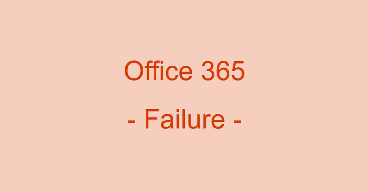 Microsoft 365(Office 365)の障害情報を確認する方法