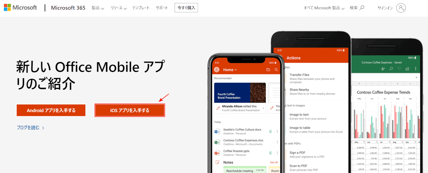 Office Mobile for iOS
