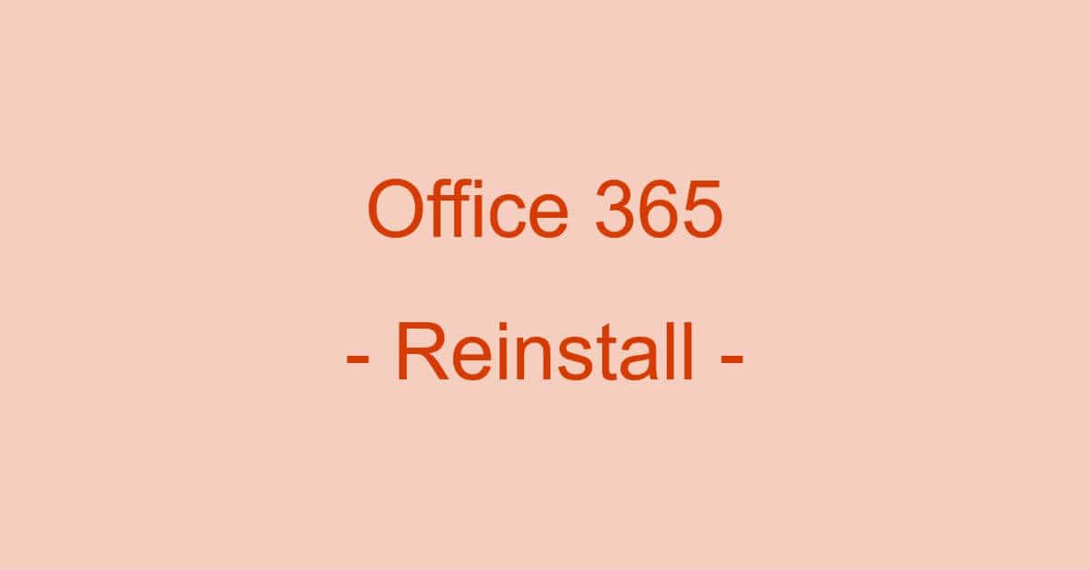 Windows 10とMacでOfficeを再インストールする方法