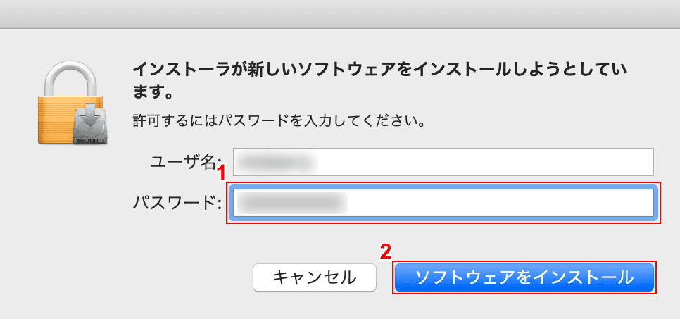 office-reinstall mac 新しいソフトウェアの許可