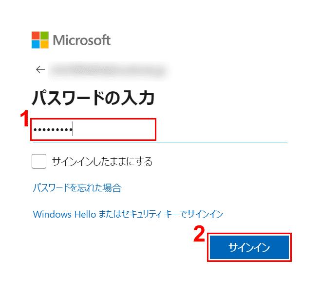 office-uninstall Microsoftアカウント サインインパスワード