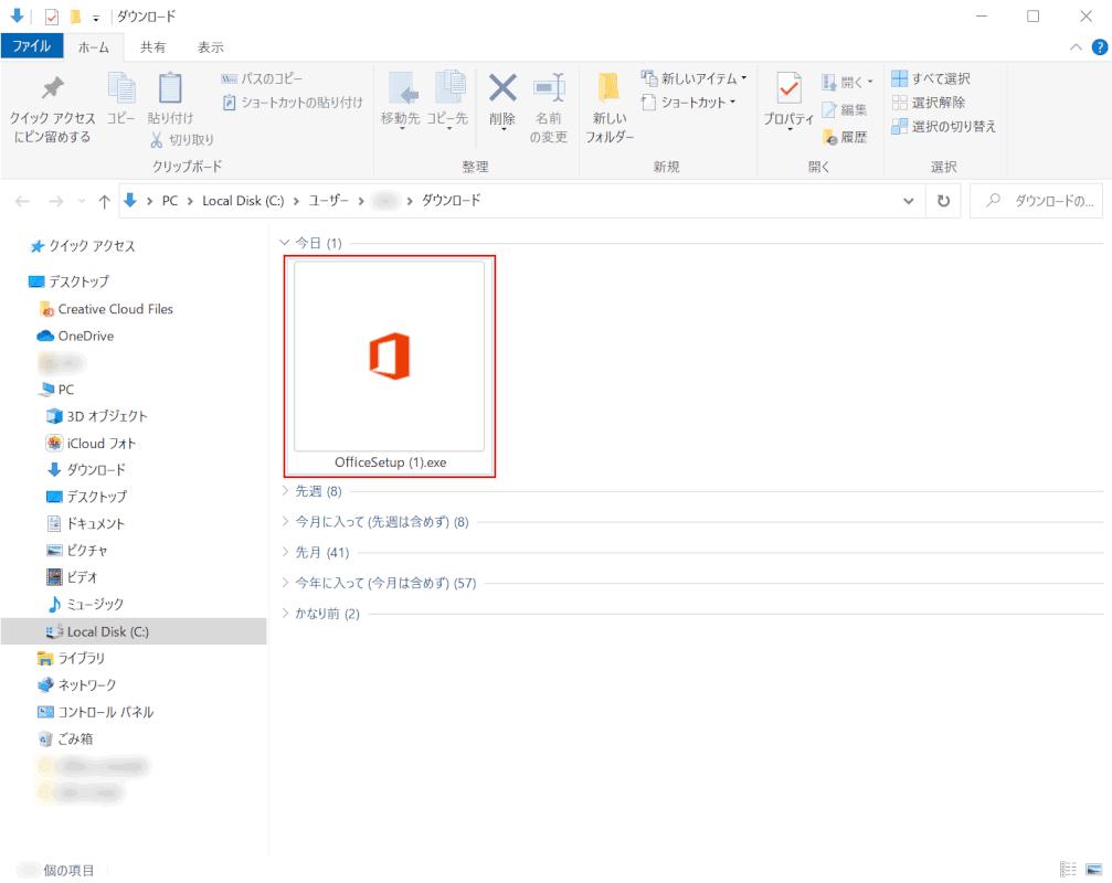office-uninstall Microsoftアカウント ファイルを開く