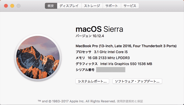 Mac環境