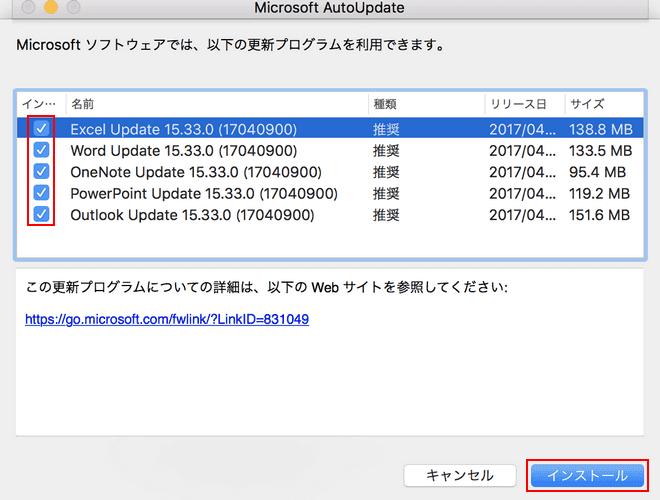 各ソフトアップローダー選択