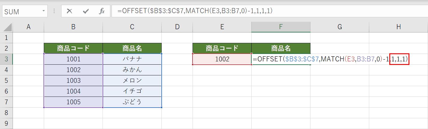 列数の指定
