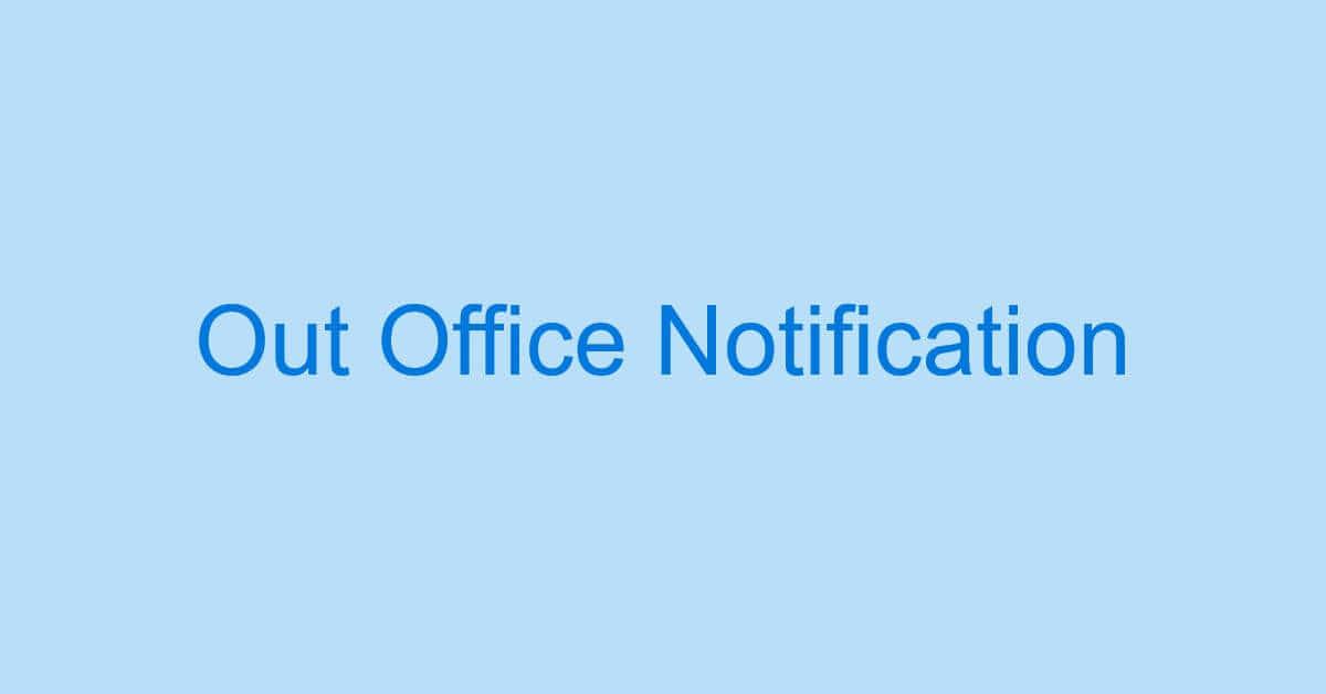 Outlookで不在通知を設定する方法
