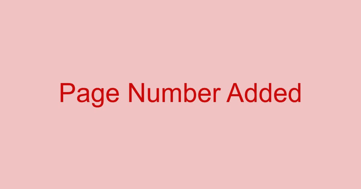 PDFに無料でページ番号を追加する方法