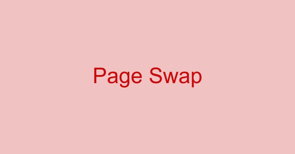PDFのページを入れ替える方