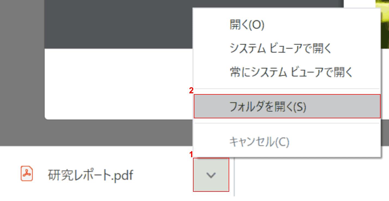 pages オンライン フォルダを開く