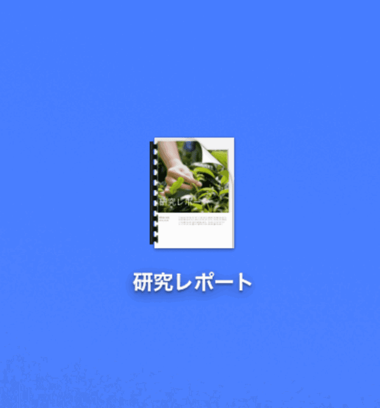 pages Mac 変換完了