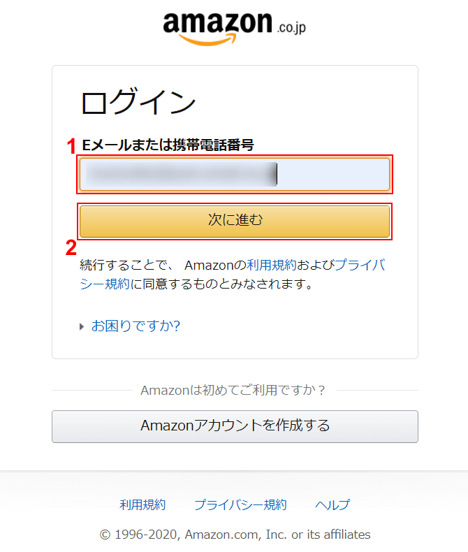pdf-amazon-receipt 印刷 Amazon ログイン