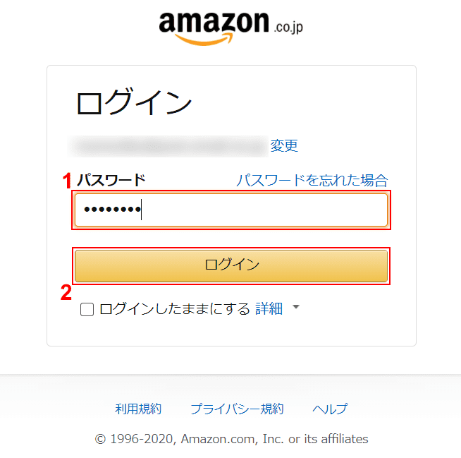 pdf-amazon-receipt Amazon ログイン パスワード