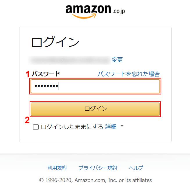 pdf-amazon-receipt 印刷 Amazon パスワード
