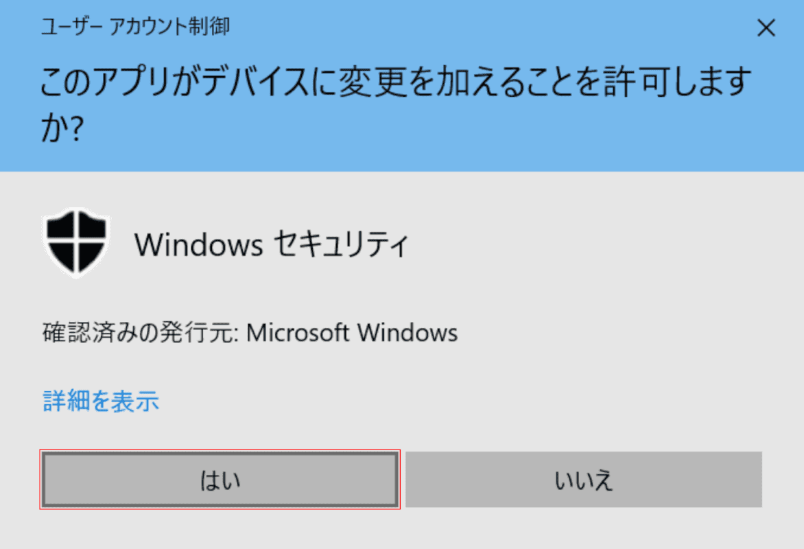 pdf-cannot-be-saved windows 変更の許可
