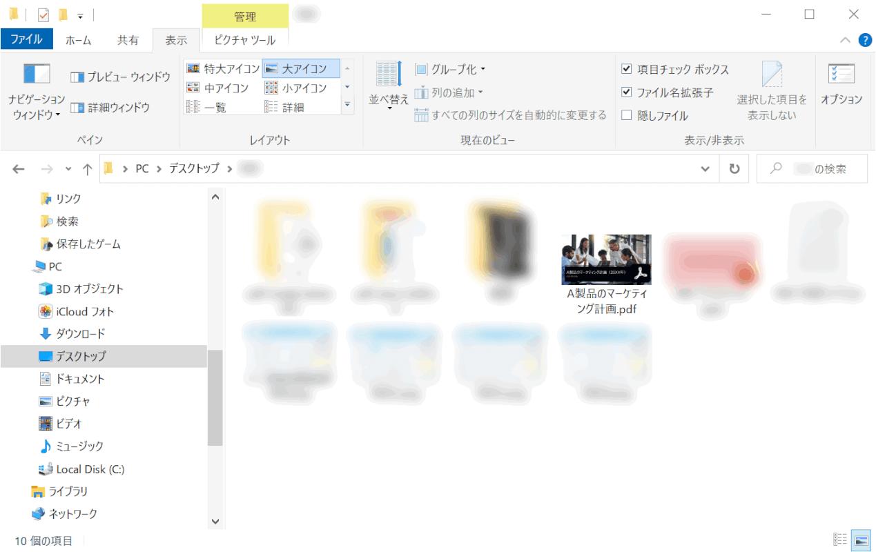 pdf-cannot-be-saved エクスプローラー プレビュー非表示