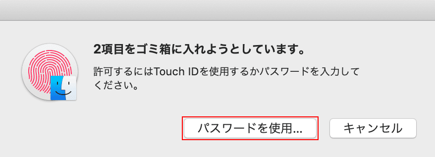 pdf-cannot-be-saved mac パスワードを使用